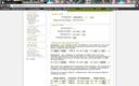 Capture d'écran 2014-04-10 à 21.20.34.png