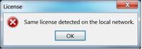 NeoLoad_Startup_License_Error.png