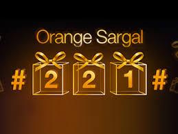 Sargal1.jpg