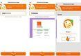 connaitre Credit fixe Orange Senegal.JPG