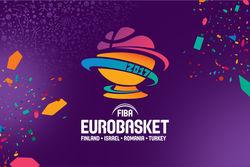 EUROBASKET-2017-Visuel-Officiel-Official-Logo-EURO-BASKET-2017-Go-with-the-Blog.jpg