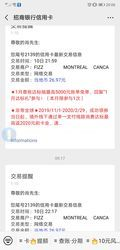 Screenshot_20200110_200651_com.tencent.mm.jpg