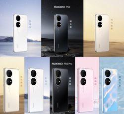 huawei-p50-colors.jpg
