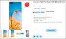 Germanos-Huawei-P40-PRO.PNG