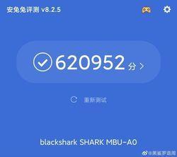 blackshark-antutu.jpg