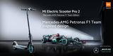 Mi-Electric-Scooter-Pro-2-Mercedes-AMG-Petronas-F1-Team-Edition.jpg