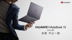 huawei-linux.jpg