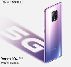 Xiaomi-Redmi-10X.jpg
